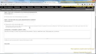 видео Как на Друпал сайте сделать бэкап сайта и базы данных?