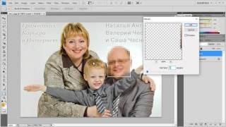 Как сделать размытое лицо в фотошопе, как закрыть лицо квадратиками