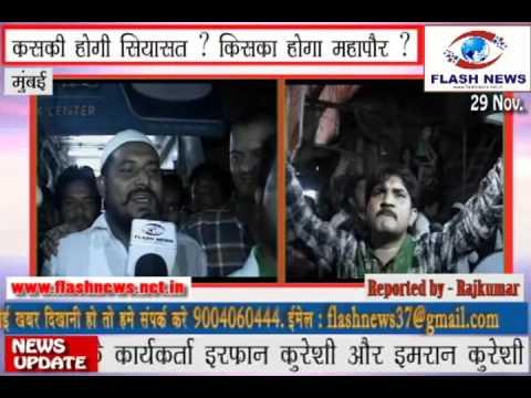 AIMIM 40 seats in nagar adhyaksh And nagar parishad maharashtra