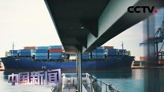 [中国新闻] 数说中美经贸摩擦 美国挑起经贸摩擦 中方将如何应对? | CCTV中文国际