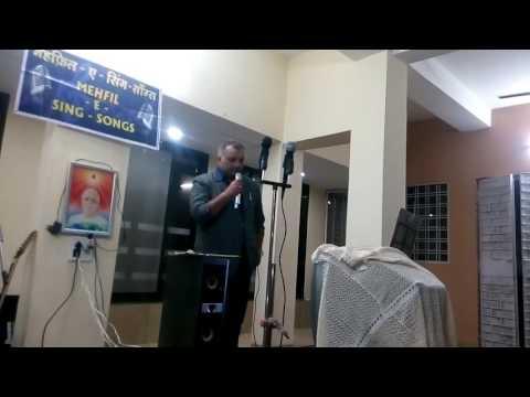 E meri johrajabi on karaoke.. Rajendra Singh bankura Indore