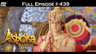 Chakravartin Ashoka Samrat - 5th October 2016 - चक्रवर्तिन अशोक सम्राट - Full Episode