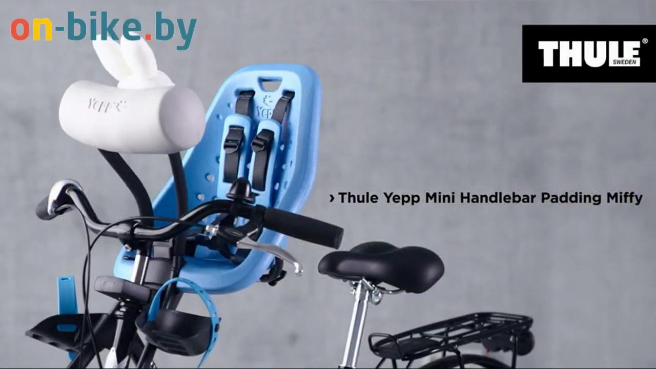 Thule Yepp Mini Handlebar Padding Miffy Youtube