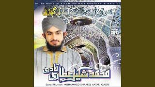 Manqabat Ghous Ul Azam Dastagir