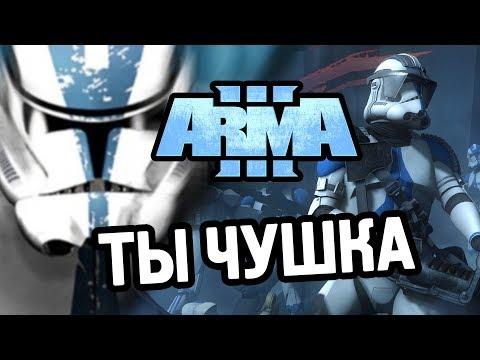 Лучший отряд республики [Arma 3 Star Wars RP] - Лучшие видео поздравления [в HD качестве]