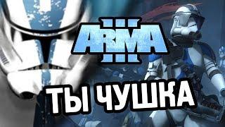 Лучший отряд республики Arma 3 Star Wars RP