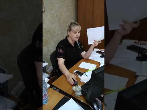 Судебные приставы Волгоград. Тракторозаводский район.