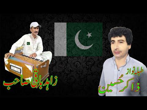 piar-nahi-oh-jehra-bar-bar-honda-hy-||-full-punjabi-song-||-by-ustad-zahid-baqi-shb