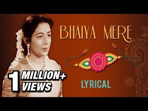 Bhaiya Mere Rakhi Ke Bandhan Ko Nibhana With Lyrics | Chhoti Bahen | Lata Mangeshkar Hit Songs