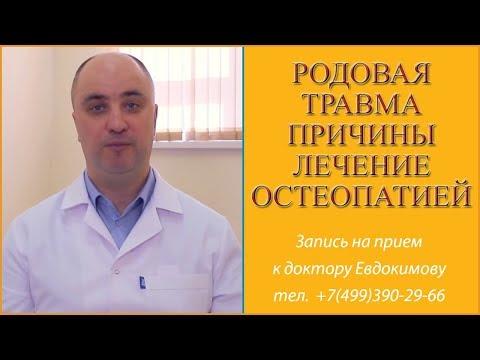 ООО Реацентр Самарский - Контакты Реацентра, узнать