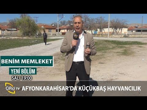 Afyonkarahisar'd Afyonkarahisar'da Tarım Ve Hayvancılık - BENİM MEMLEKET #tarım #hayvancılık #çiftçi