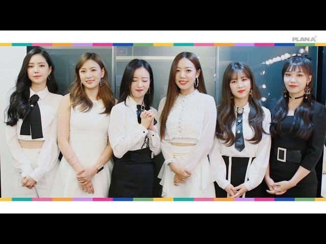 Apink 에이핑크 2018 추석 인사 메세지