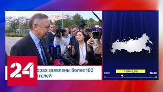 Смотреть видео Беглов проголосовал на выборах губернатора Петербурга - Россия 24 онлайн