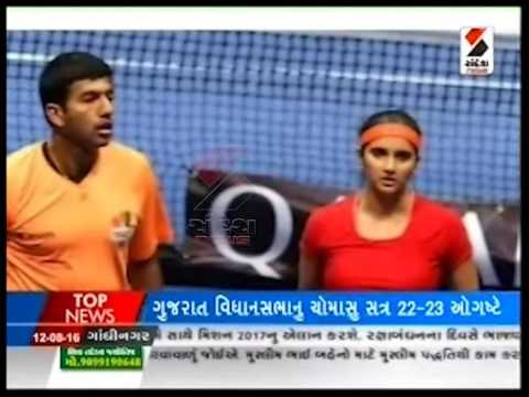 Sania Mirza-Rohan Bopanna Pair Reach Rio 2016 Olympics Quarterfinals