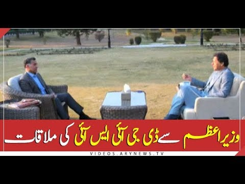 DG ISI Calls On PM Imran Khan