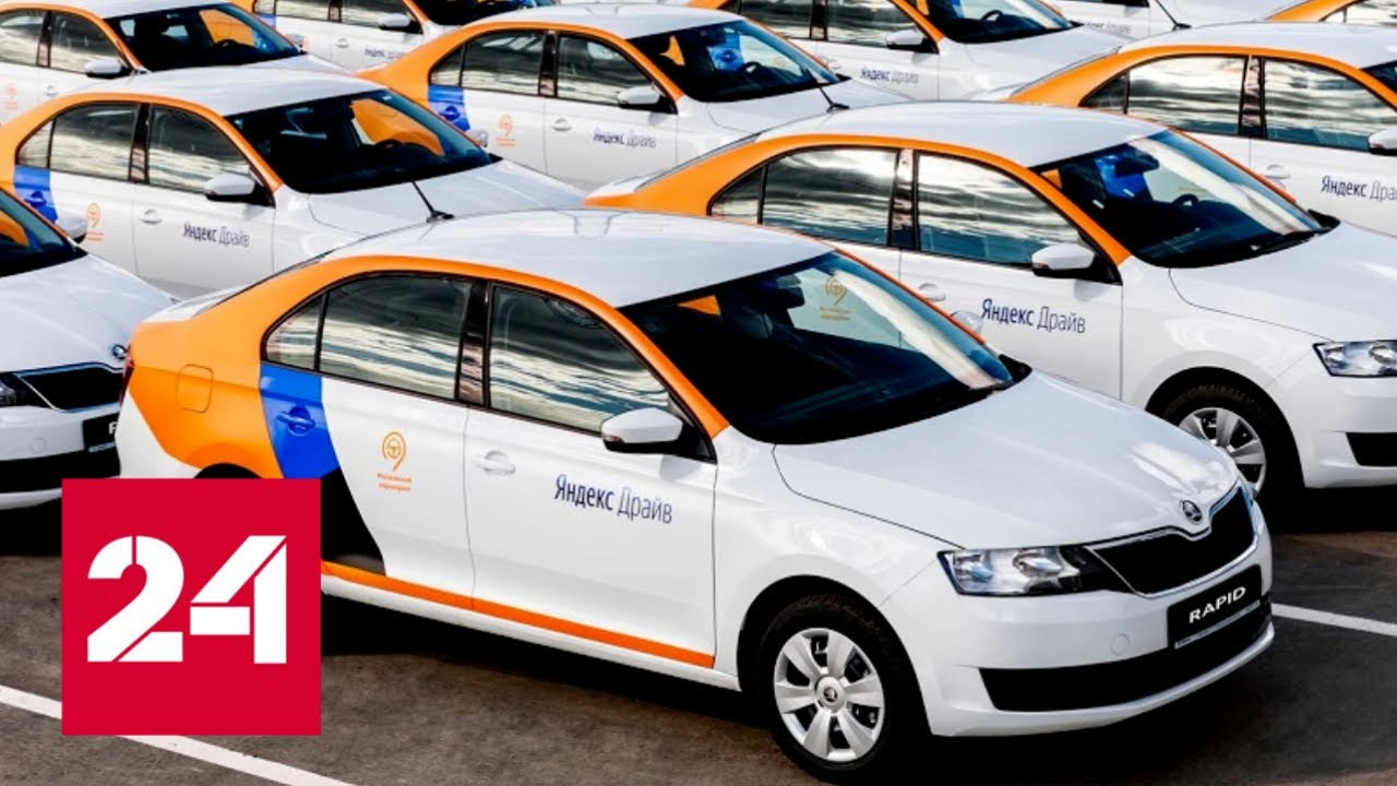video Яндекс.Драйв – Аренда авто по подписке