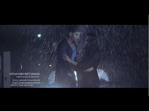 Hitha hiri wetunado -  Bachi Susan & Ashanthi (Official Music Video)