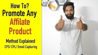 How to Promote Affilate Products - Methods Explained (BluePrint)