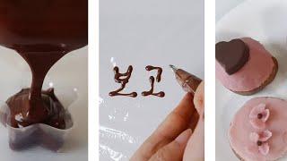 초콜릿으로 글씨쓰기, 빵으로 앙금 컵케이크 만들기, 초…