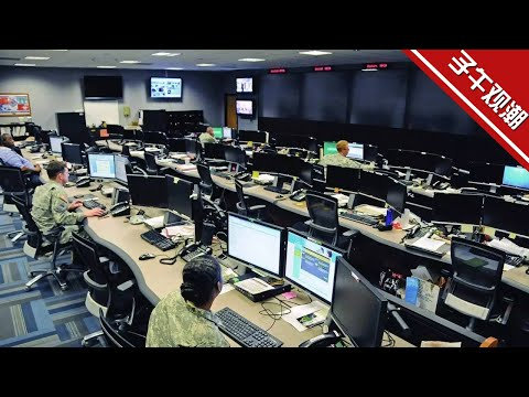 【子午观潮】指责中国网络攻击 美国要开辟遏华新战场?