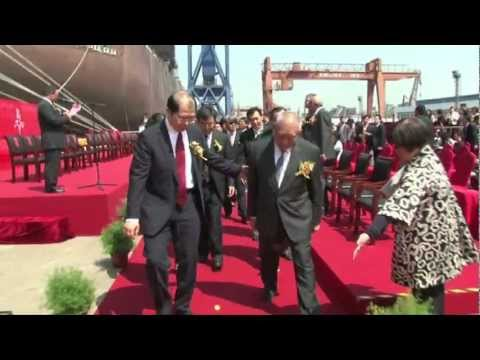 """OOCL BEIJING"" Naming Ceremony, April 28, 2011"