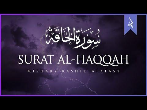 Surat Al-Haqqah (The Reality) | Mishary Rashid Alafasy | مشاري بن راشد العفاسي | سورة الحاقة