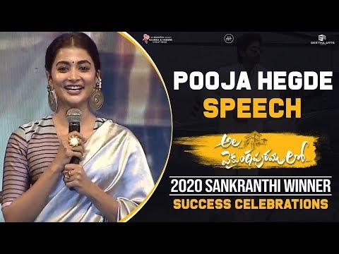 pooja-hegde-speech-&-sings-samajavaragamana-song-live-@-#avplsuccesscelebrations