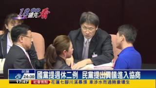 勞工遭砍7天假 邰智源拍KUSO影片酸政府