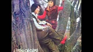 산이슬 - 밤비야 1976