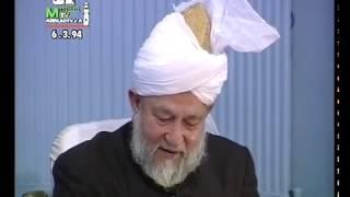 Darsul Quran. Āl Imran [Family of Imran]: 172 (2), 173