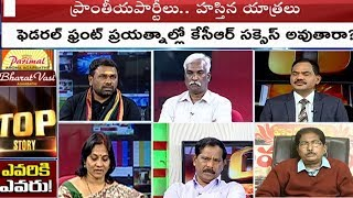 tv5 murthy latest
