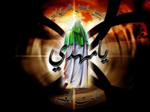 Dua al 3ahd a promise to Imam Mahdi - دعاء العهد