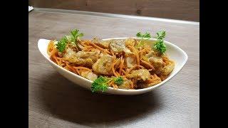 Салат 'ХЕ' из рыбы карп, маринованный карп ( Koreanischer Salat He aus Karpfen)