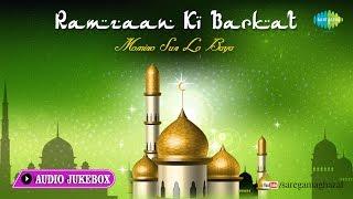 Ramzaan Ki Barkat Momino Sun Lo Baya | Muharram Special Ghazal Songs Audio Jukebox