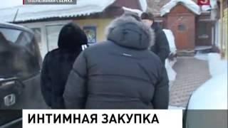 Магадан в баню с видеокамерой 5тв