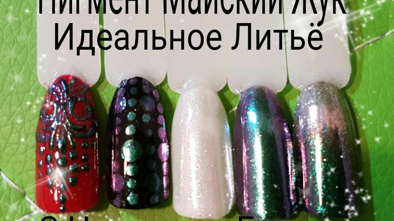 How to Use Mirror Powder on Nails 14 Steps with Pictures