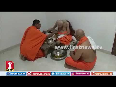 ಚೆನ್ನೈ ಆಸ್ಪತ್ರೆಯಲ್ಲಿ ಪೂಜೆ ಮಾಡುತ್ತಿರುವ ಸಿದ್ದಗಂಗಾ  ಶ್ರೀಗಳು | Siddaganga mutt Shivakumar Swamiji