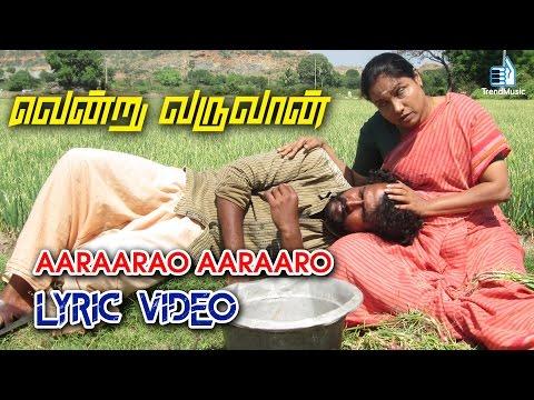 Vendru Varuvaan | Aaraaro Aaraaro Lyric Video | Veerabharathi | Murali Krishnan | Trend Music