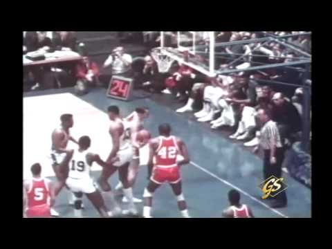 1966 NBA All Star Game Highlights
