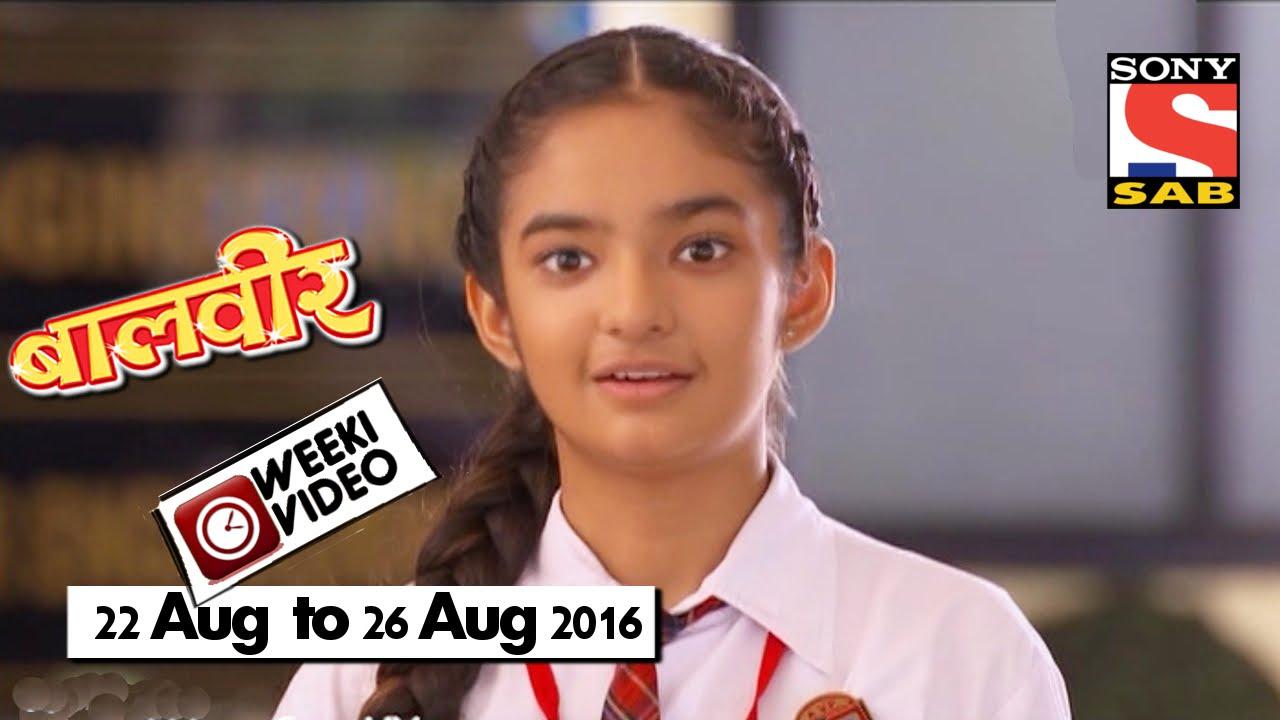 Weekivideos Baalveer 22 August To 26 August 2016 Youtube