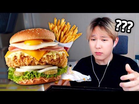 KFC 신메뉴 커넬 골드문버거 솔직 먹방 리뷰 ㅋㅋㅋㅋ