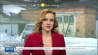 Вести-24. Башкортостан 10.04.17 22:00