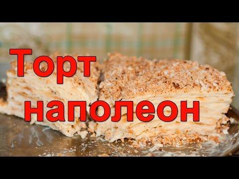 торт наполеон на сковороде рецепт пошагово в домашних