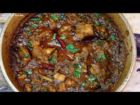 How To Make Delicious Indian Chicken Curry ..|||||||Chicken Curry Recipe
