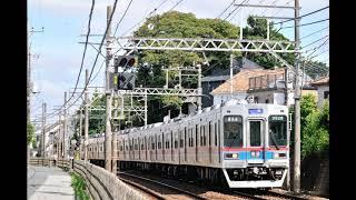 京成3500形 更新車 モハ3545形 京成津田沼→(普通)→ちはら台