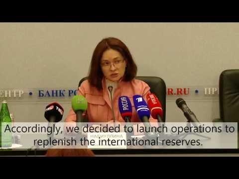 О ключевой ставке Банка России (15.06.2015)