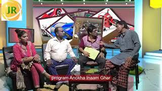 latest funny program anokha inaam ghar full comedy play with aslam chitta by jamil raja Ep no 5