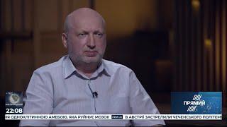 Інтерв'ю з Олександром Турчиновим від 5 липня 2020 року