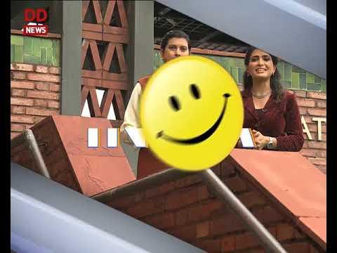 Good News India: प्रेरणादायक और सकारात्मक ख़बरों का पिटारा | 31/7/2018