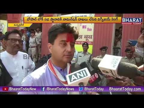 Digvijay Singh and Jyotiraditya Scindia File Nominations ll Lok Sabha Polls 2019